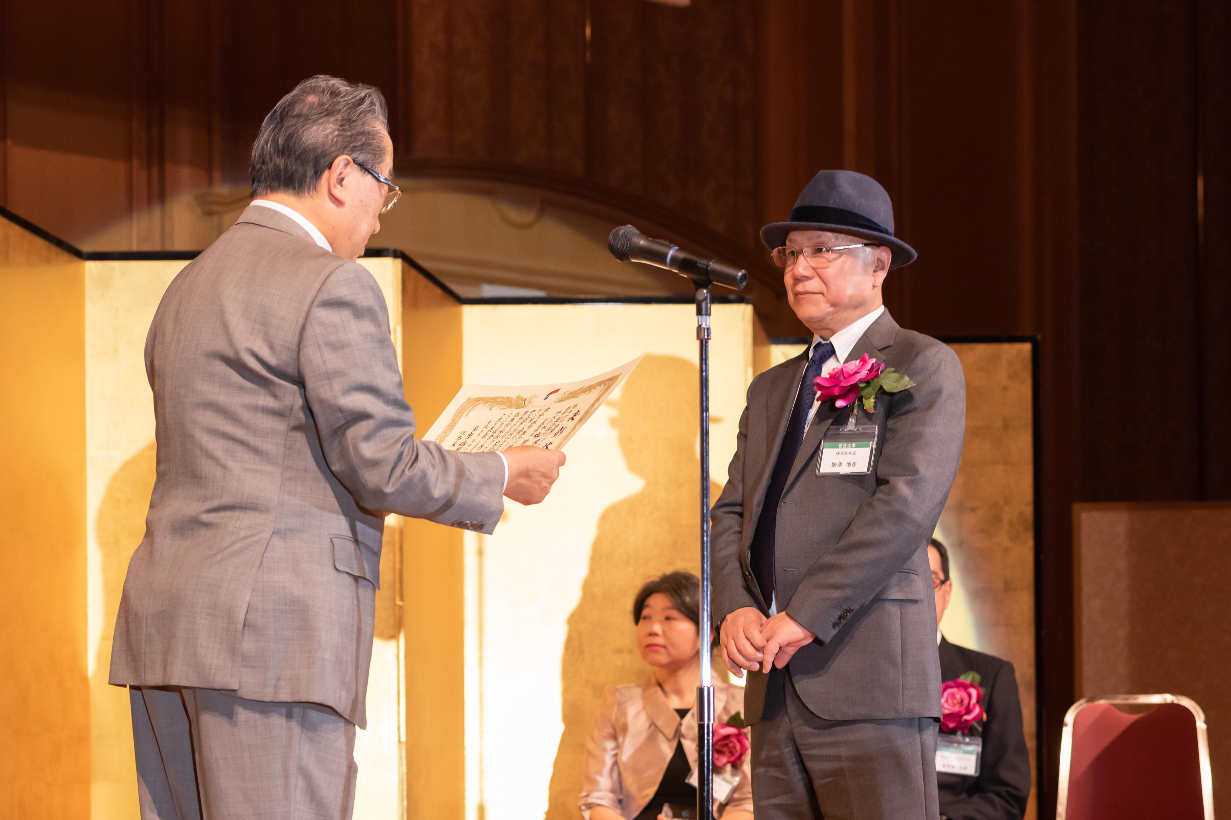 第16回 多摩ブルー・グリーン賞 授賞式